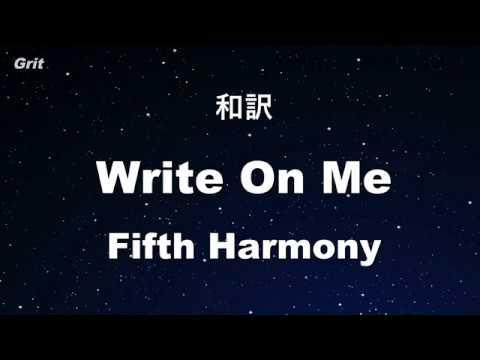 【和訳】 Write on Me - Fifth Harmony
