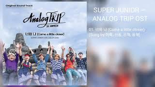 [DOWNLOAD LINK] SUPER JUNIOR - ANALOG TRIP OST (MP3)