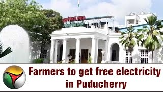 Tamilnadu Government Agricultural Free Electricity