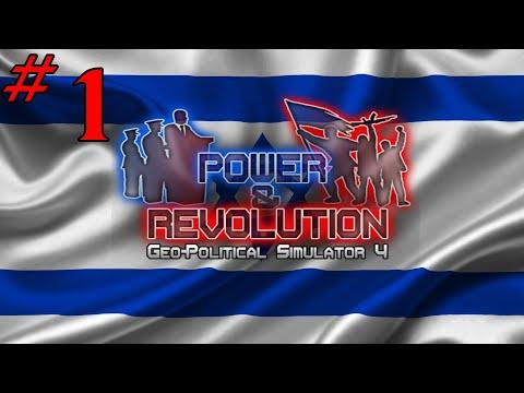 ResPlays Geopolitical Simulator 4: Power and Revolution 2020 - Israel - Episode 1