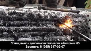 видео Лом меди, металлолом самовывоз, чермет, цветмет, лом цветных металлов