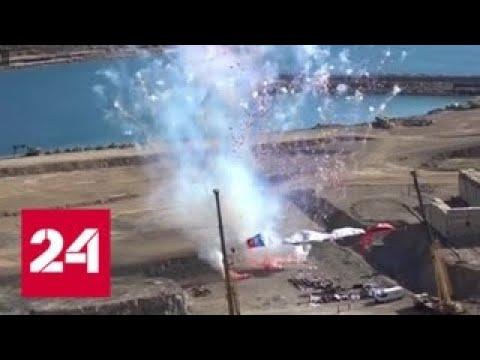 Запад раскритиковал АЭС в Турции - Россия 24
