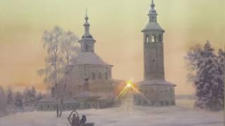 «Сергей Андрияка – русский художник-путешественник».