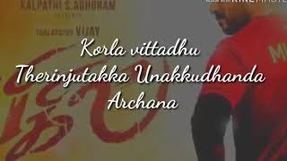 verthanam-full-lyrics-song-from-bigil-f0-9f-91-88
