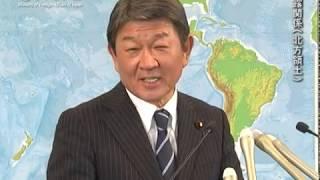 茂木外務大臣会見(令和元年9月11日)