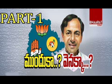 News Track|Debate On Telangana Economic Growth Rate 19.5% ,It's Real or Fake|6th Feb