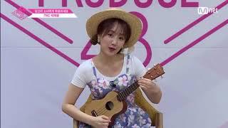 (VIETSUB) PRODUCE 48 - Park Hae Yoon - FNC Ent - TTS Hàn Quốc - Giới Thiệu Bản Thân