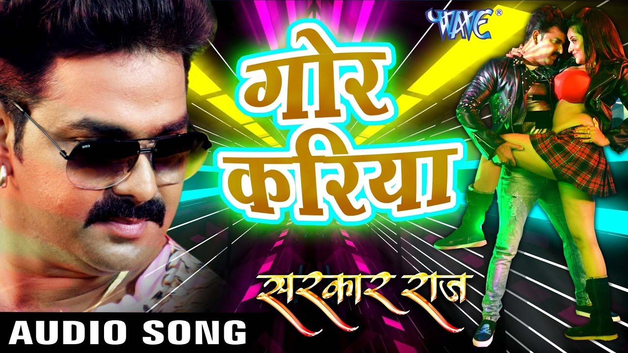 Sajan hindi movie all mp3 song download