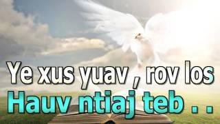 145  Tswv Yexus Lub Npe #1