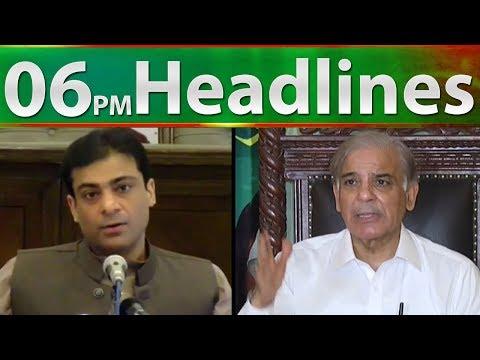 News Headlines 06:00 PM | 18 August 2018 | Neo News HD