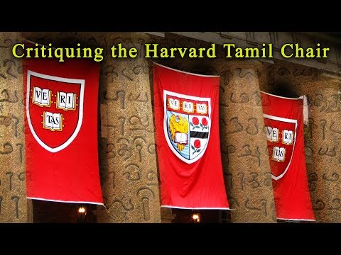 Critiquing the Harvard Tamil Chair