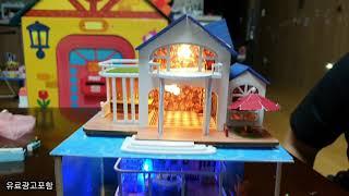 [광고]  DIY 미니어처 풀하우스 - 수족관 인테리어…