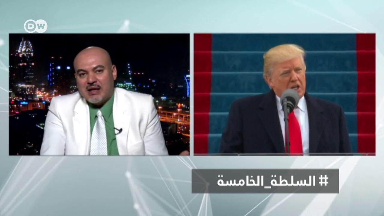 د. نادر ياغي: ترمب مغرور، و كلما زاد الغرور زاد احتمال ارتكاب الأخطاء