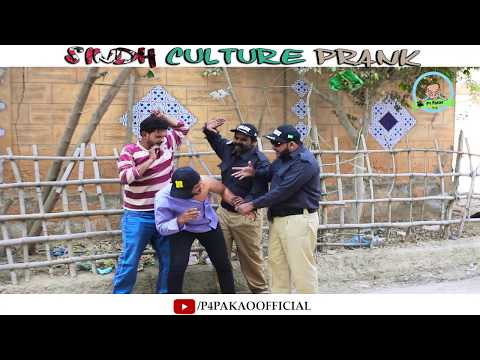 | Sindh Culture Prank | By Nadir Ali & Team In | P4 Pakao | 2018