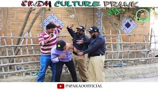 | Sindh Culture Prank | By Nadir Ali & Team In | P4 Pakao | 2018