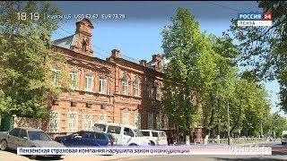 Россия 24. Пенза: 150-летний юбилей медицинского колледжа