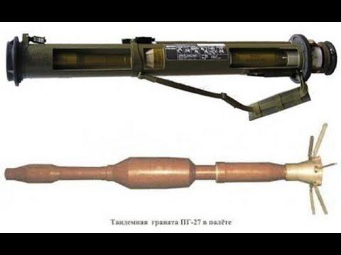 """Кримське. """"Воєнторг"""" знову дивує. РПГ-27 """"Таволга"""" застосовано по позиціях ЗСУ"""