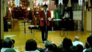 2009年3月3日、広島県尾道市因島土生町の大山神社の耳祭りで行なわれた...