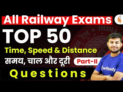 all-railway-exams- -maths-by-sahil-sir- -time,-speed-&-distance-questions-(part-2)