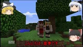【minecraft】ゆっくり達のゲリラ冒険記<part1>