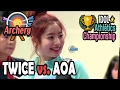 [Idol Star Athletics Championship] WOMEN ARCHERY PRELIMINARY : TWICE VS. AOA 20170130