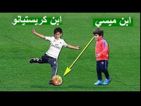 عندما يلعب أبناء اللاعبين كرة القدم |  كريستيانو ، ميسي ، نيمار ، بايل .... | ( نجوم المستقبل )