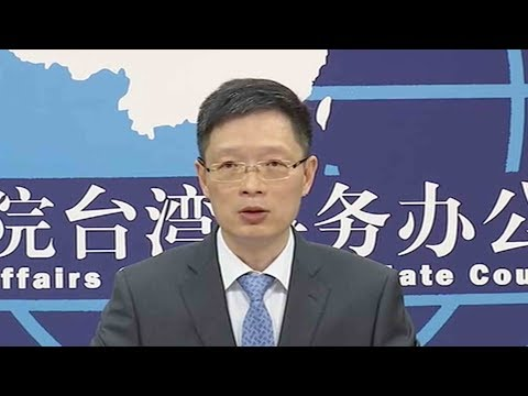 """Mainland reaffirms resolve, ability to defeat any form of """"Taiwan independence"""""""
