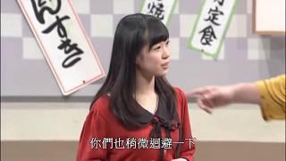 日本AKB48的大阪姐妹團體NMB48,和吉本新喜劇的合作演出。 第一次中文字幕,但翻譯有待加強。
