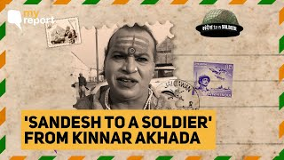 Dear Soldier, Maintain the Spirit of Brotherhood at the Borders | The Quint