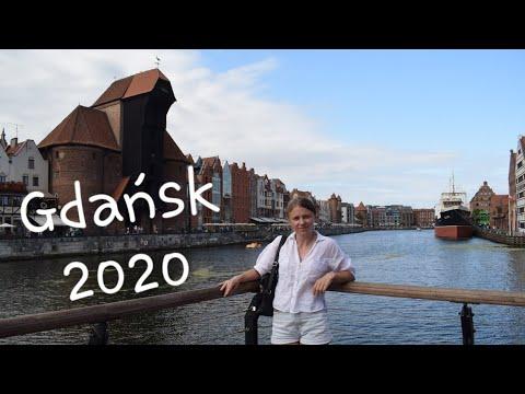 ГДАНЬСК 2020 Труймясто Отпуск на Балтике в Польше