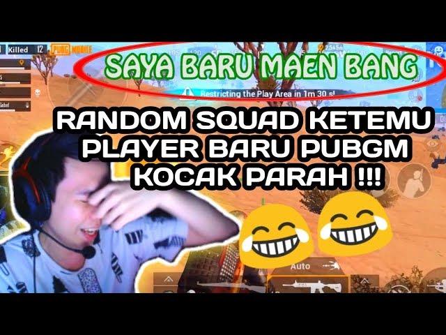 MAIN RANDOM SQUAD KETEMU NEWBIE PLAYER KOCAK - PUBG MOBILE INDONESIA