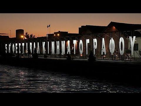 Thessaloniki's 58th Film Festival - cinema