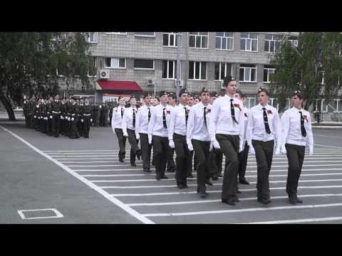 Военно спортивная игра Зарница для начальной школы