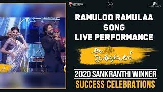 Ramuloo Ramulaa Song LIVE Performance @ #AVPLSuccessCelebrations | Allu Arjun, Trivikram