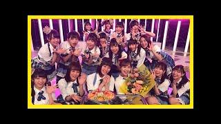 Ske48 佐藤すみれ、チームeのメンバーと最後の歌番組収録 全ての記事J-P...