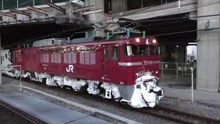 2020年2月6日 雪化粧がかっこいい!! JR秋田総合車両センターで改造されたE257系電車NA-07編成が電気機関車EF81 134に牽引されて配給輸送されました。JR高崎駅