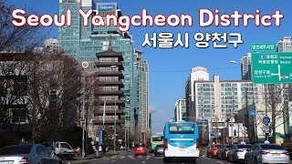 Driving in Seoul - Ep. 09: Yangcheon District(서울 양천구) - Seoul's largest population density