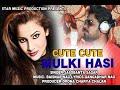 Cute cute Mulki Hasi | Jasobanta Sagar | New sambalpuri HD Audio Song |  Everything for U