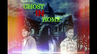 Ghost in home - A telugu horror short film
