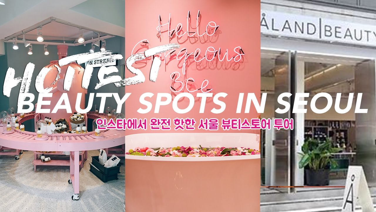 best korean beauty shops : stylenanda pink hotel, aland beauty