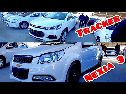#nexia3#tracker 15 Декабрь Хоразм Машина Бозори Нархлари. АРЗОНИ йоки КИММАТИ?#like#xorazm