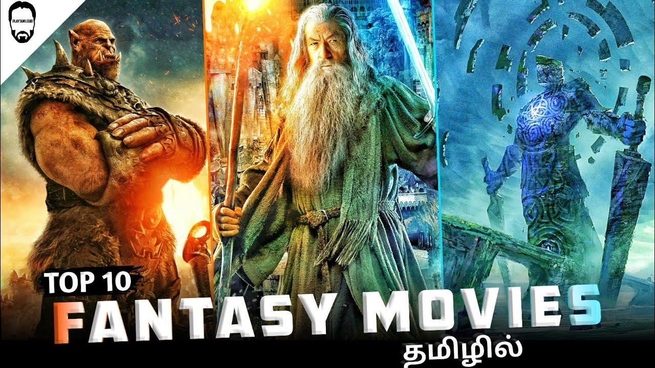 Download Top 10 Fantasy Movies in Tamil Dubbed | Must watch Movies | Playtamildub