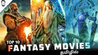 Top 10 Fantasy Movies in Tamil Dubbed | Must watch Movies | Playtamildub
