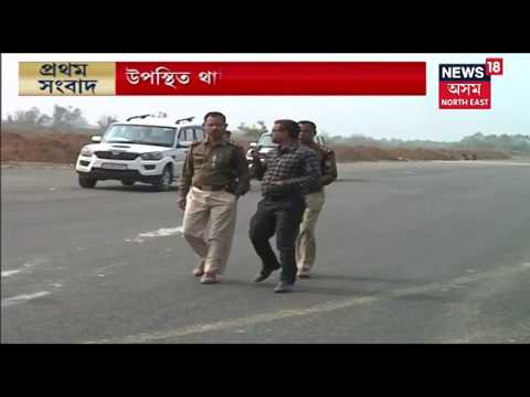Wait Is Finally Over, CM Sonowal To Lay Foundation Stone Of Rupsi Airport On Feb 22