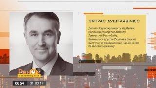Депутат Европарламента объяснил, когда Украина получит безвизовый режим