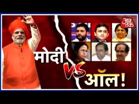 Morning Special: The Opposition Wants To Defeat The Modi Wave