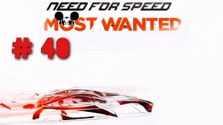 Need for Speed Most Wanted 2012 # 40 Wir können alles schaffen Let's Play