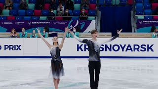 Елизавета Шичина Гордей Хубулов Произвольный танец Гран при по фигурному катанию 2021 22