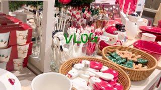 [브이로그#23] 크리스마스 소품 쇼핑 | 모던하우스 …
