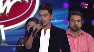 Derana Dream Star 7 - 2017-08-27